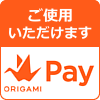 ORIGAMI Pay